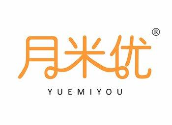 5-A255 月米优 YUEMIYOU