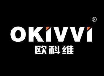11-A364 欧科维 OKIVVI
