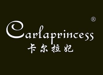 卡尔拉妃 CARLAPRINCESS