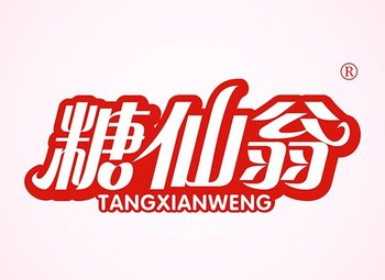 5-A310 糖仙翁,TANGXIANWENG