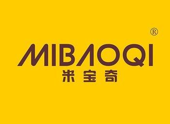 米宝奇,MIBAOQI