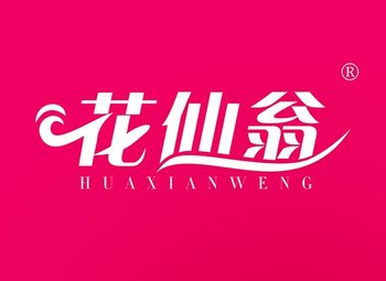 5-A300 花仙翁,HUAXIANWENG