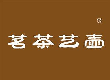 35-A044 茗茶艺壶