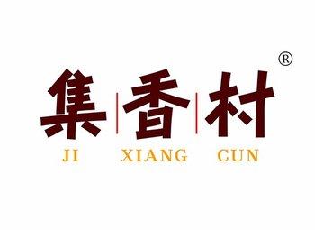 31-A139 集香村 JIXIANGCUN