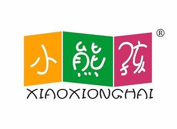 小熊孩 XIAOXIONGHAI