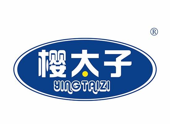 櫻太子 YINGTAIZI