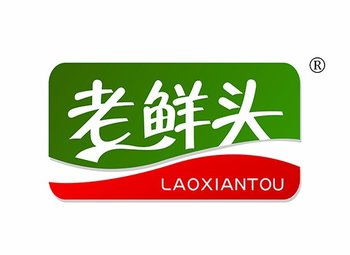 31-A143 老鲜头 LAOXIANTOU