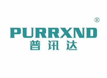 11-A440 普讯达 PURRXND