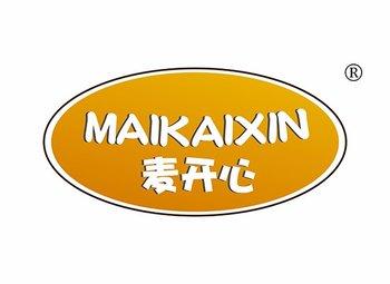 31-A152 麦开心 MAIKAIXIN