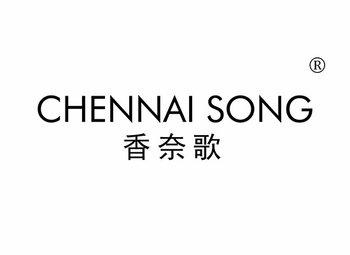 14-A338 香奈歌 CHENNAI SONG