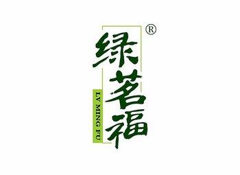 30-A429 绿茗福 LVMINGFU
