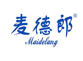 麦德郎 MAIDELANG