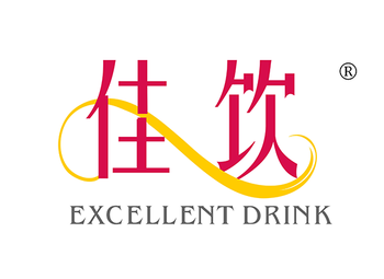 21-A164 佳饮 EXCELLENT DRINK