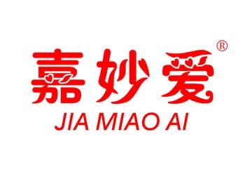 21-A178 嘉妙爱 JIAMIAOAI