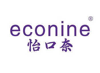 怡口奈 ECONINE