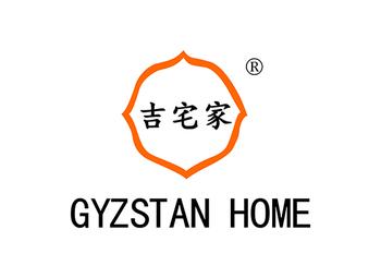 吉宅家 GYZSTAN HOME
