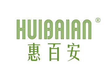 惠百安 HUIBAIAN