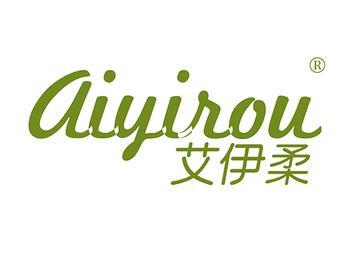 艾伊柔 AIYIROU