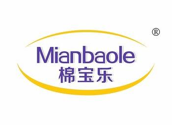 5-A352 棉宝乐MIANBAOLE