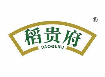 30-A438 稻贵府DAOGUIFU