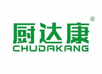 厨达康 CHUDAKANG