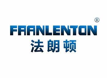 9-A498 法朗顿 FRANLENTON