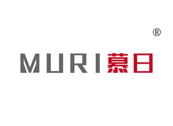 慕日 MURI