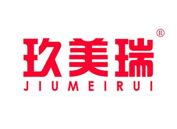 18-A418 玖美瑞 JIUMEIRUI