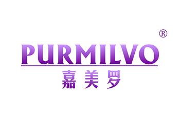 24-A258 嘉美罗 PURMILVO