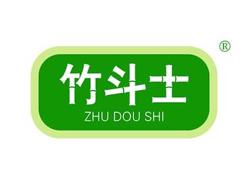 竹斗士 ZHUDOUSHI