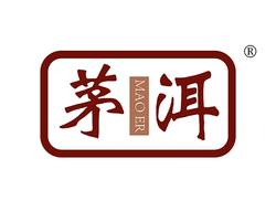 茅洱 MAOER商标