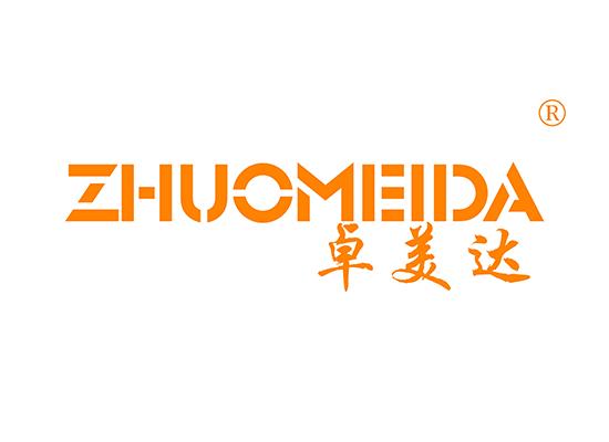 卓美達ZHUOMEIDA