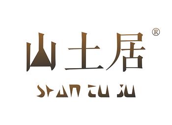 山土居SHANTUJU