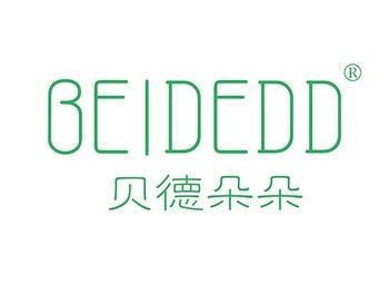 贝德朵朵BEIDEDD