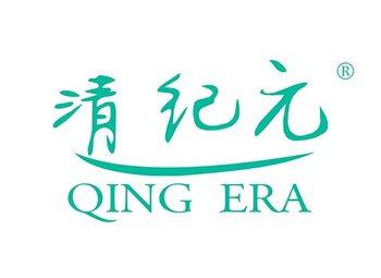 清纪元QING ERAQING