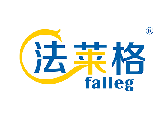 法萊格FALLEG