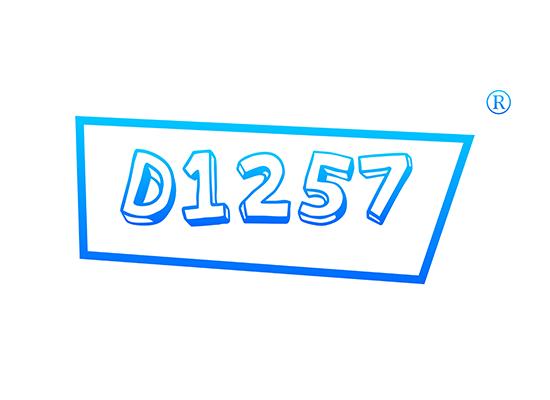1257D