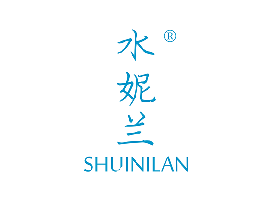 水妮蘭SHUINILAN