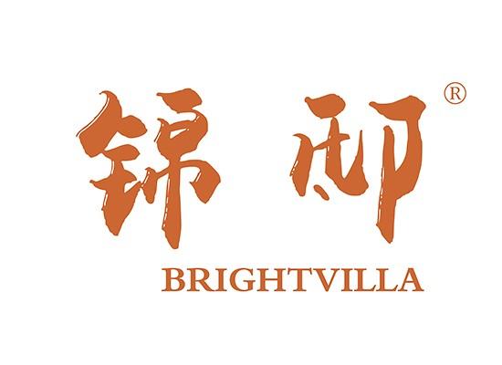 錦邸BRIGHTVILLA