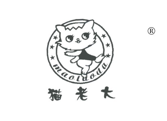 貓老大 maolaoda