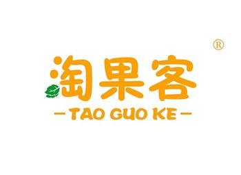 淘果客 TAOGUOKE