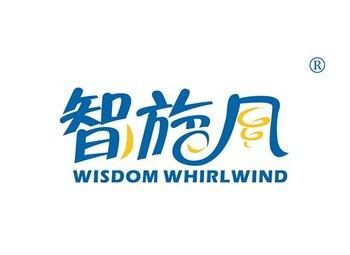35-A146 智旋风,WISDOM WHIRLWIND