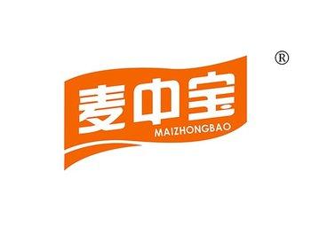 麦中宝 MAIZHONGBAO