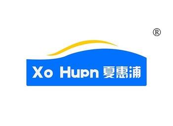 11-A582 夏惠浦,XO HUPN