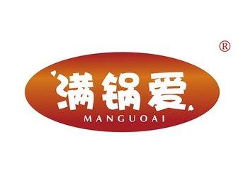 43-A674 满锅爱,MANGUOAI