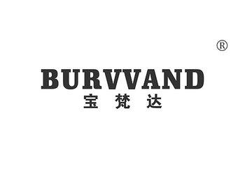 宝梵达 BURVVAND