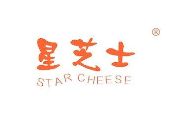 星芝士,STAR CHEESE