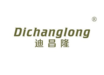 迪昌隆,DICHANGLONG