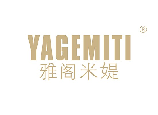雅閣米媞 YAGEMITI