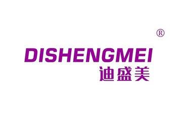 迪盛美,DISHENGMEI